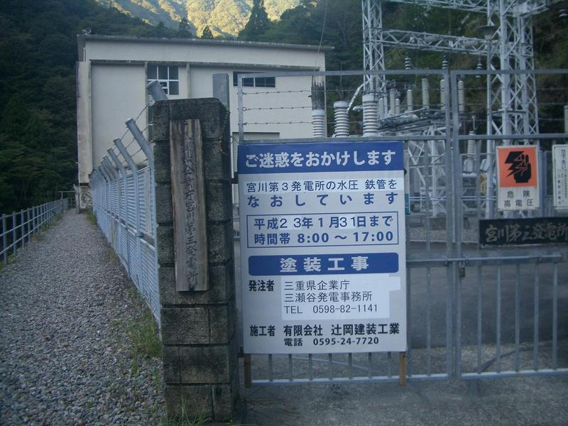 Category:鳥羽市の建築物 (page ...